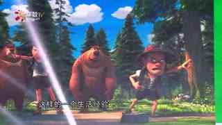 《熊出没》升级版亮相动漫节 首推适龄动画