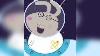 艾德蒙的太空知识 猪爸爸又尴尬了
