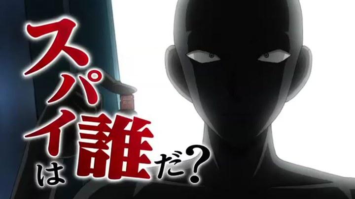 名侦探柯南:远海的侦探 日本先行版1