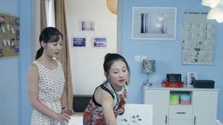 《梅花儿香》梅花让小念请她的朋友到家里做客