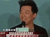 黄渤和林志玲拍电影自称圆梦:打趣自己气质欠佳