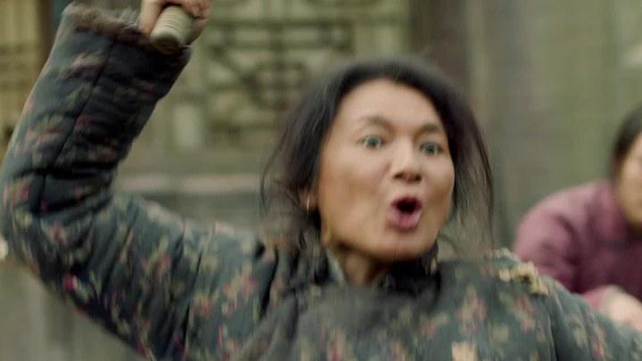 荒城纪 预告片2:荒诞版 (中文字幕)
