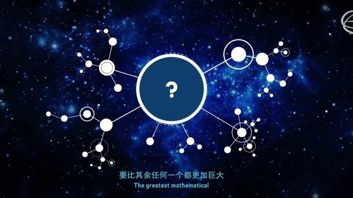三体 其它花絮1:发布会视频之三体的由来 (中文字幕)