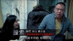 """搜索 制作特辑之""""陈红告白莫小渝"""""""