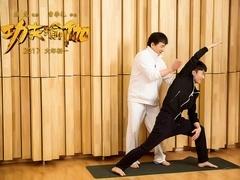 《功夫瑜伽》主题曲MV 成龙联手张一山杨紫魔性开嗓