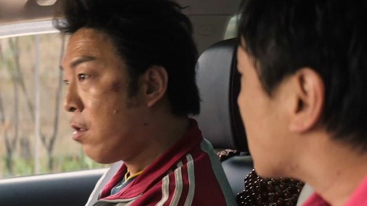 疯狂的外星人 片段1:我养你呀 (中文字幕)
