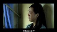 《唐山大地震》陈道明张静初片段