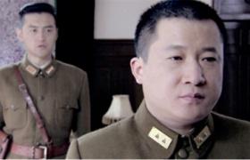 【铁核桃】第29集预告-敌军怀疑内部有鬼