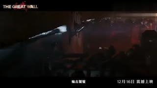 银雀视频 张艺谋《长城》五军解密特辑+无影禁军特辑+推广曲+片尾曲