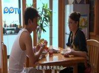 当婆婆遇上妈之精彩看点第5集-大可试图说服妈拿出钱办婚礼