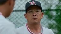 遇到日本棒球队,中国少年如何绝地反击,观众都捏一把汗
