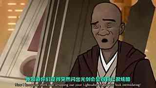 柚子木:《星球大战3:西斯的复仇》应该这样结束