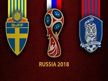 俄罗斯世界杯:瑞典VS韩国现场直播