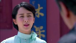 《大秧歌》杨紫CUT第74集