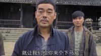 危城-1 彭于晏柱咚调戏江疏影
