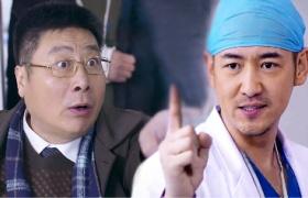 【急诊室故事】第30集预告-小鲜肉大战庸医