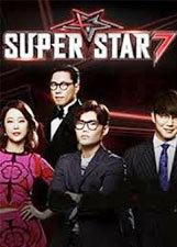 superstark第七季