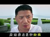"""《爱情进化论》公映  发""""犯毒""""视频揭秘看点"""