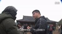 《神奇侠侣》陈可辛临床执导古天乐吴君如床
