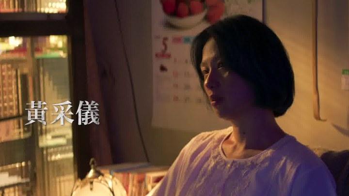 亲爱的杀手 预告片2 (中文字幕)