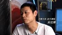 风云2》幕后花絮5 - 特技篇 - 万剑归宗