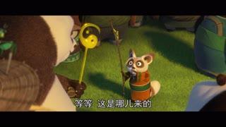 《功夫熊猫》学生变成老师 师傅表示很忧伤
