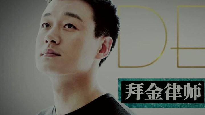 亲爱的 花絮3:制作特辑之佟大为 (中文字幕)
