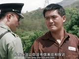 《监狱风云2》片段:发哥讨好长官反遭虐待