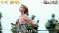 《穿越火线》发终极中文版预告 首曝机器人变形片段
