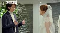 陈意涵刘以豪再现悲情虐恋,你准备好纸巾了吗?