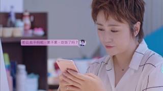 《逆流而上的你》两个人在一起就是彼此支撑 忙碌的刘艾和杨光