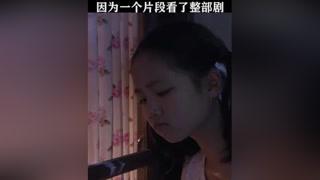 小登被艺校选中,却意外听到养父的真实想法 #唐山大地震  #张国立  #陈小艺