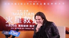 火星救援 独家专访主演塞巴斯蒂安·斯坦2