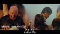 high唱一夏:经典歌舞电影大赏