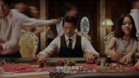 和赌徒谈梦想,杨子姗毒舌挖苦郭富城