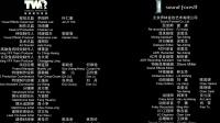 《健忘村》五月天与萧敬腾演唱片尾曲<凡人歌>