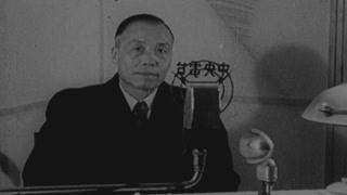 蒋介石被迫发求和声明