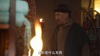天下粮田第9集精彩片段1525476458929