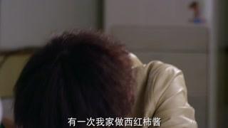 港媳嫁到第13集精彩片段1527849590754