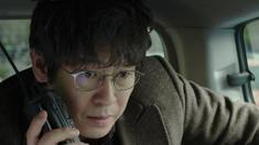 绝密跟踪 中文剧场版预告片