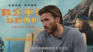 imax中国采访特辑