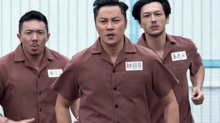 逃狱兄弟 预告片1 (中文字幕)