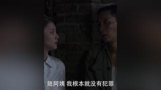 劳改犯变逃犯了 #风车  #李晨