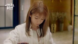 《人际关系事务所》郭书瑶优雅迷人,这美女太好了