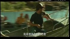 逃亡鳄鱼岛 中文版预告片