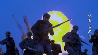 绝命后卫师第19集精彩片段1526461237068