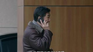 爱的追踪第14集精彩片段1526036617325