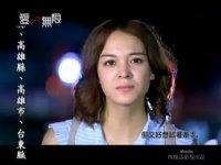 爱无限-主题曲MV