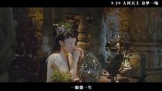 画壁 主题曲MV《画壁》(演唱:孙俪/邓超)