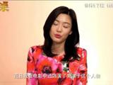 """《暗杀》全智贤分享幕后故事 最爱""""安沃允"""""""
